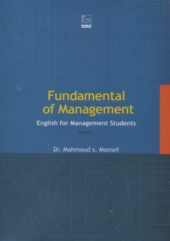 Fundamental of management English for management s